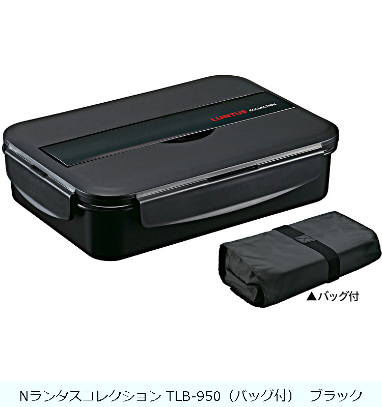 Nランタスコレクション TLB-950(バッグ付)  ブラック