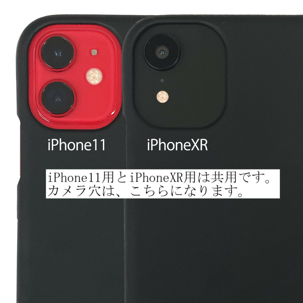 iPhoneSE(第2世代)/8/7対応 iPhone11/11Pro/11ProMax対応 iPhoneXS/X/XR/XSMax対応 iPhone8Plus/7Plus対応 背面ケース TPUケース ホログラム 水滴モチーフ OG36