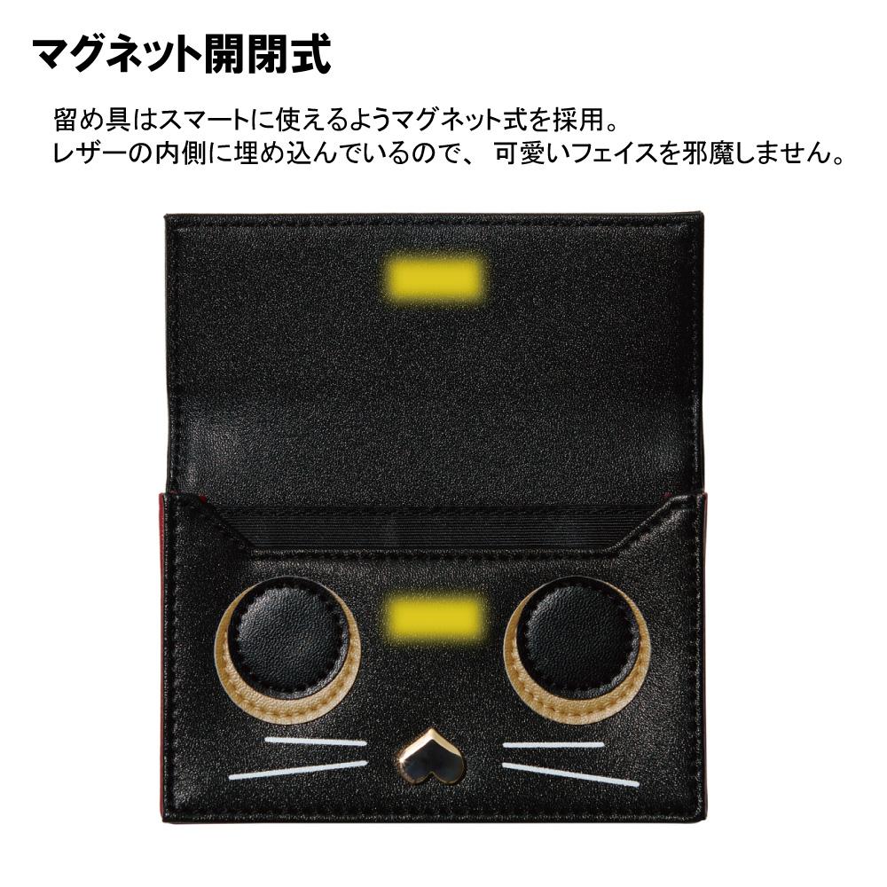Amalni03 Card Case アマルニ03 カードケース Black ブラック【STARRY FEM スターリーフェム】