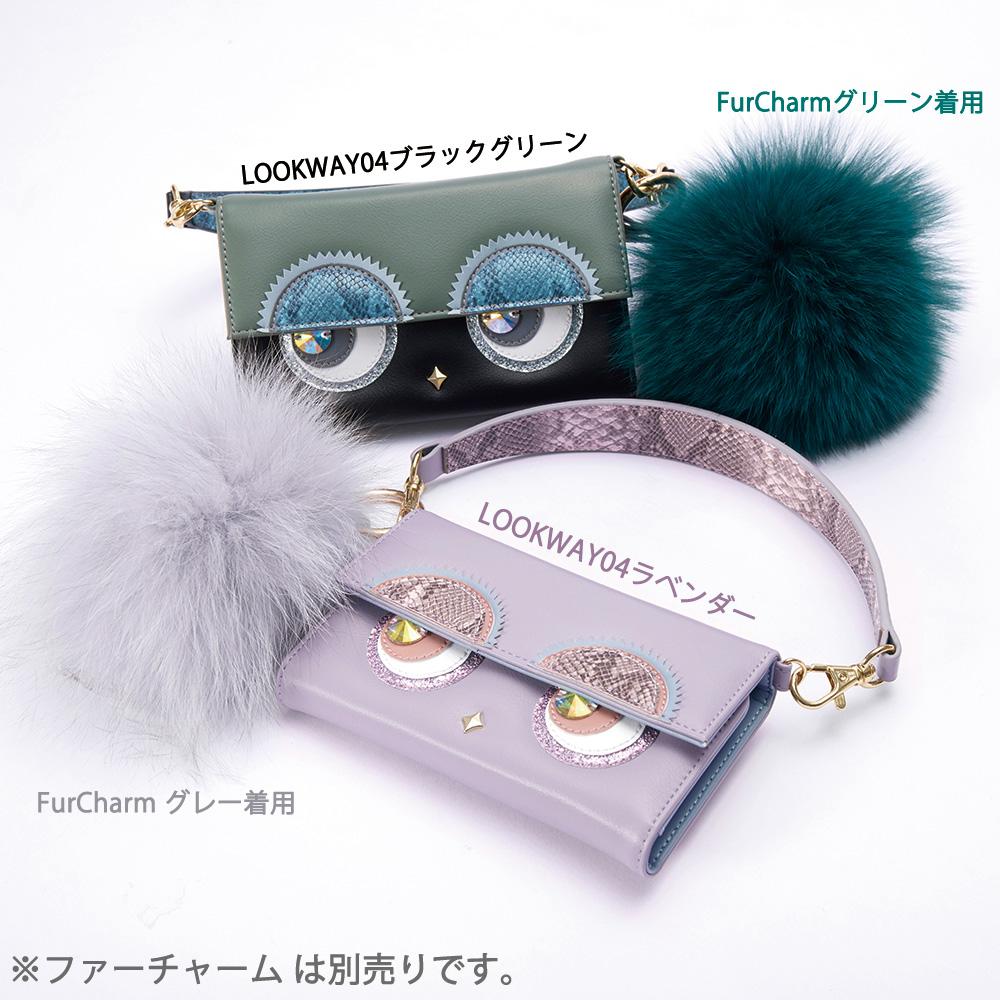 iPhone12/12Pro対応 LOOKWAY04 ラベンダー ルックウェイ【STARRY FEM スターリーフェム】