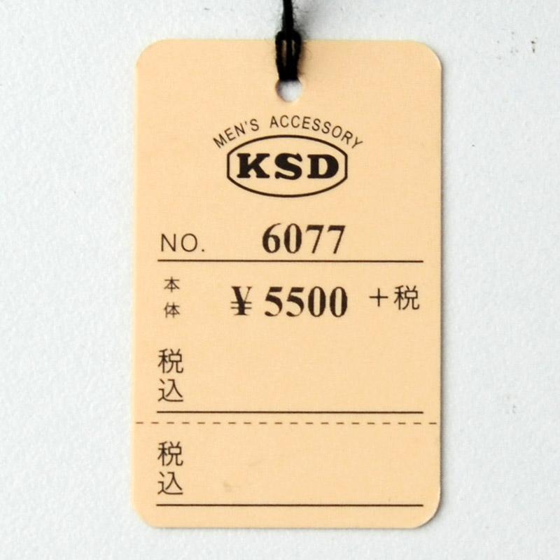 KN/6077<br>DECOBELT<br>コインデザインベルト デコレーションベルト 個性的な装飾ベルト