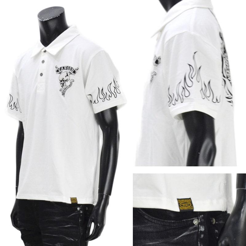 NE/NVPS-2110<br>VANSON(バンソン)<br>スカル刺繍天竺半袖ポロシャツ