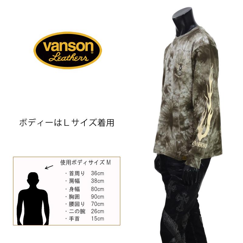 NE/NVLT-2026<br>VANSON(バンソン)<br>ワンスターウィング タイダイ天竺長袖Tシャツ