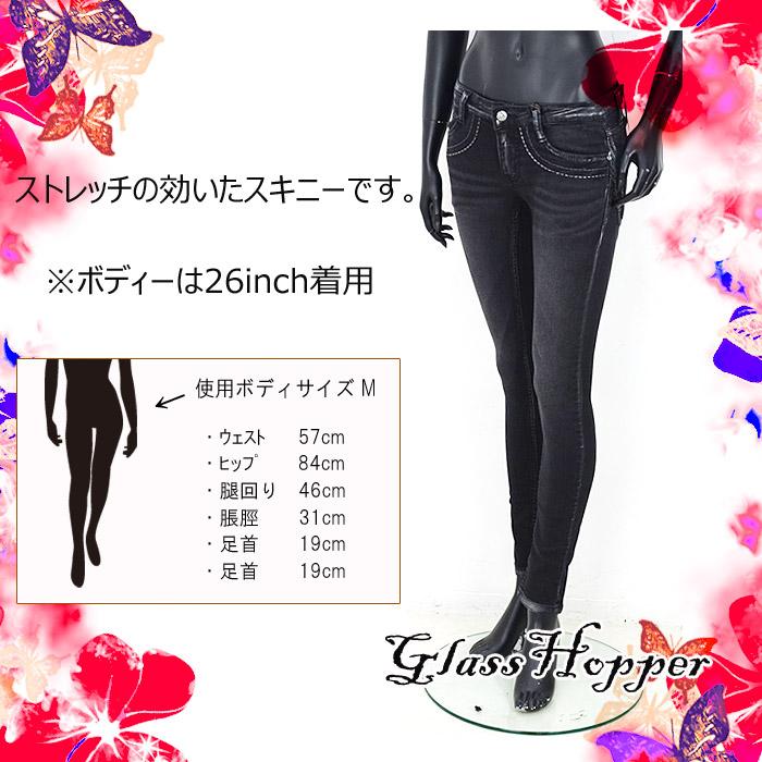 GH/GFDP636<br>GRASS HOPPRER(グラスホッパー)<br>レディース スカル バラ刺繍 シルバーペイント タイトスキニーパンツ
