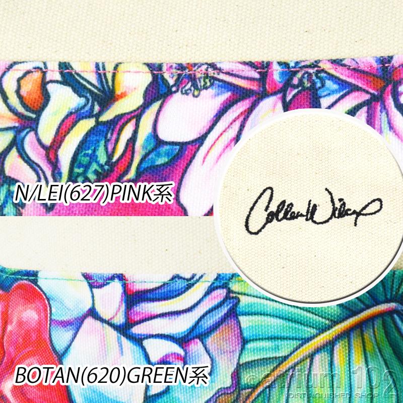 LL/119S31209/Colleen Wilcox 花柄2wayミニショルダーバッグ