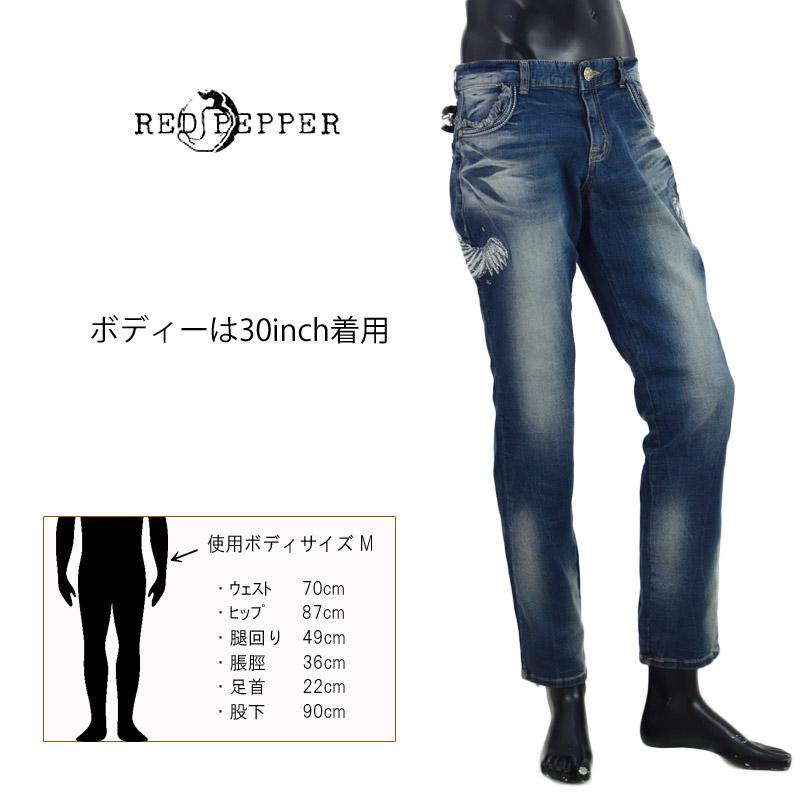 RJ/RJ2081S<br>RED PEPPER(レッドペッパー)<br>メンズ ウイング刺繍メンズ セミストレートデニム MENS