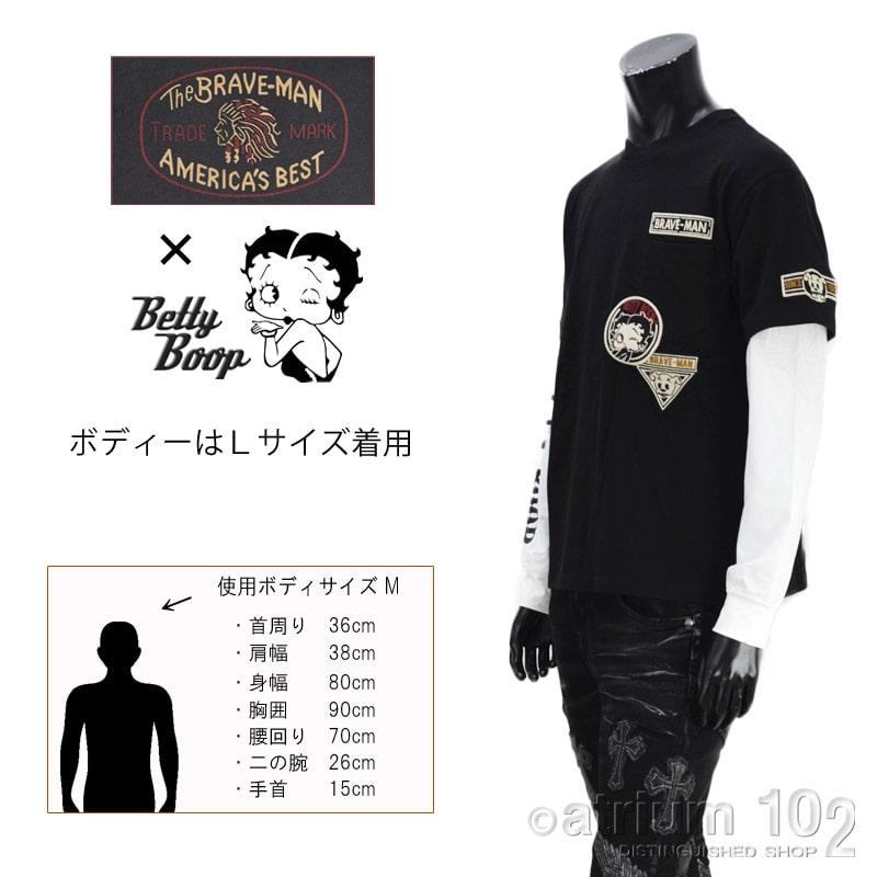 NE/BBB-2129/THE BRAVEMAN(ザ ブレイブマン)×BETTY BOOP(ベティー・ブープ) コラボ 刺繍 フェイクレイヤード長袖Tシャツ