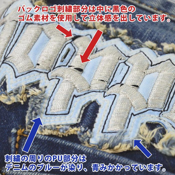 TZ/GFDP361<br>GRASS HOPPRER(グラスホッパー)<br>レディース シルバーロゴ刺繍 ZIPデザイン ブーツカットパンツ 179351
