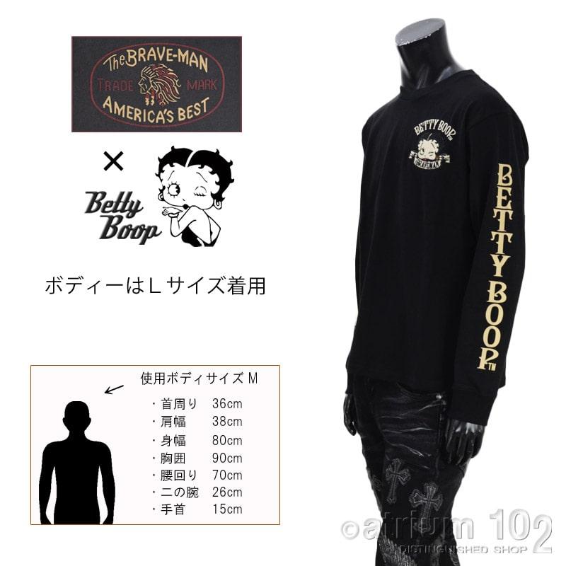 NE/BBB-2130/THE BRAVEMAN(ザ ブレイブマン)×BETTY BOOP(ベティー・ブープ) コラボ 刺繍 天竺長袖Tシャツ