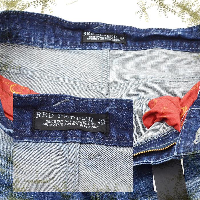 RJ/RJ2032<br>RED PEPPER(レッドペッパー)<br>メンズデニム 正規品 刺繍 スカル デニム メンズ