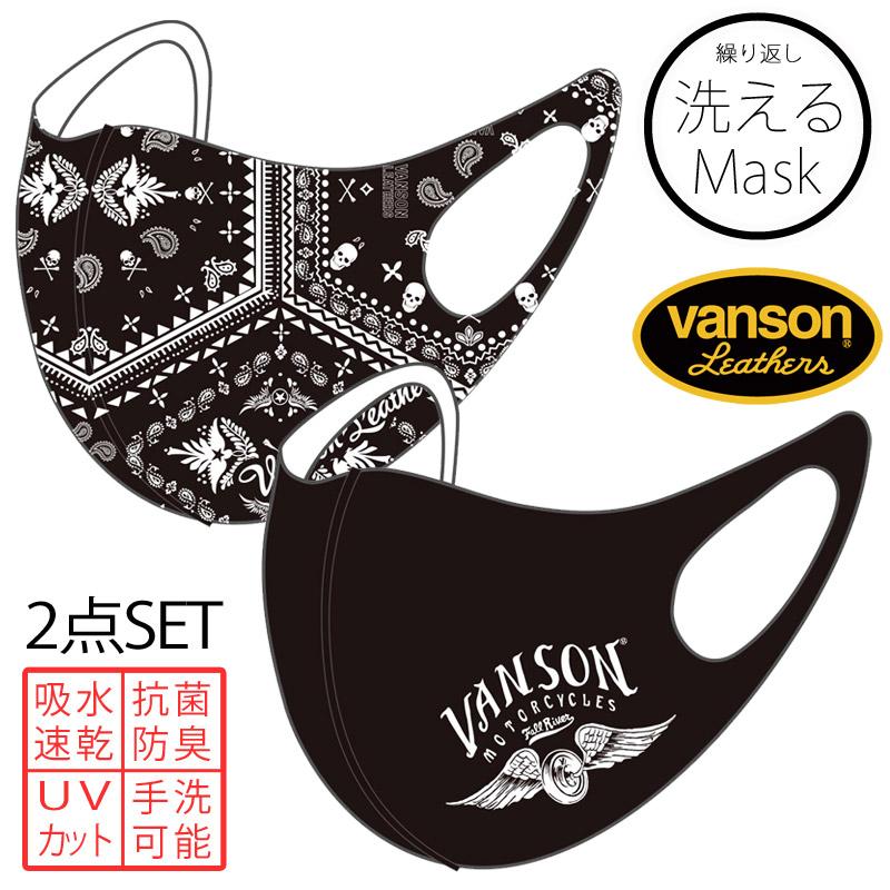 NE/NVFG-2102<br>VANSON(バンソン)<br>ペイズリー総柄×ウィング ポリウレタンフェイスマスク 2点セット 布マスク バンソンマスク