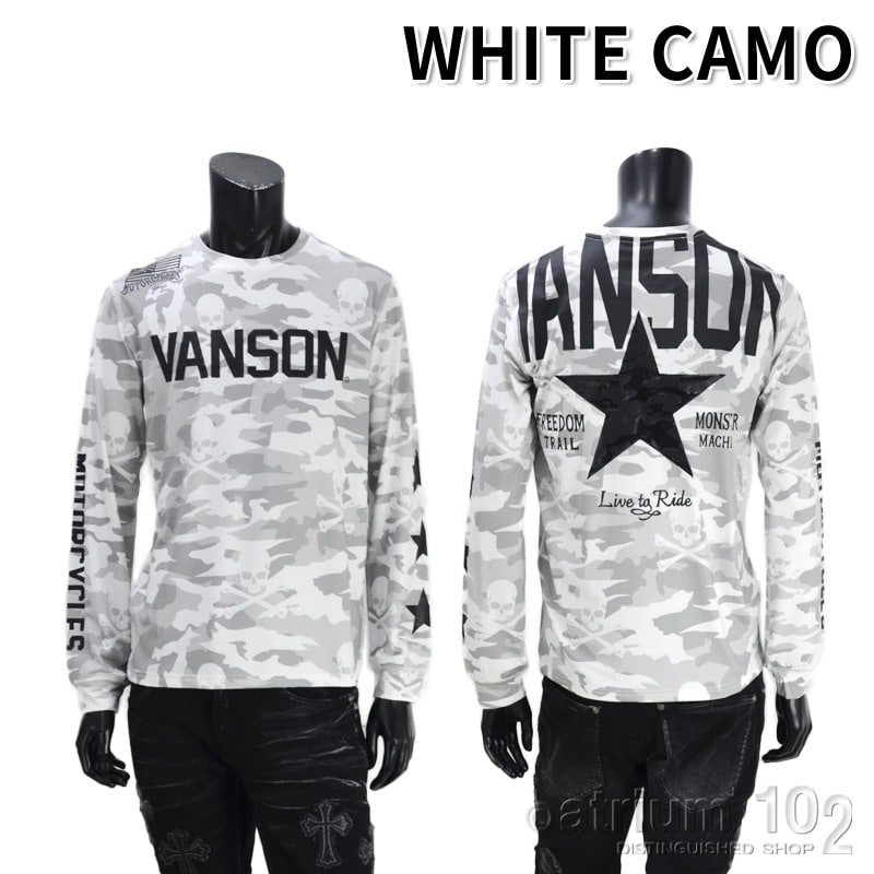 NE/NVLT-2108/VANSON(バンソン)カモ柄スター ドライ長袖Tシャツ