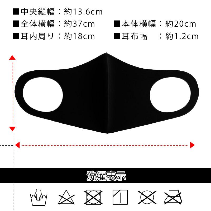 NE/NVFG-2101<br>VANSON(バンソン)<br>スカル総柄×イーグル ポリウレタンフェイスマスク 2点セット 布マスク バンソンマスク