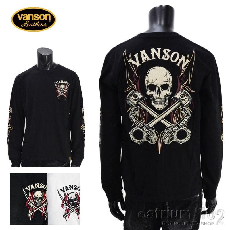 NE/NVLT-2119/VANSON(バンソン)スカル天竺長袖Tシャツ