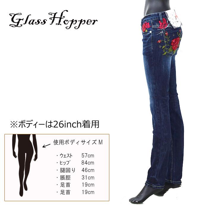 GH/HFDP617-1<br>GRASS HOPPRER(グラスホッパー)<br>レディース スカル バラ刺繍 蝶 ハート タイトスキニー