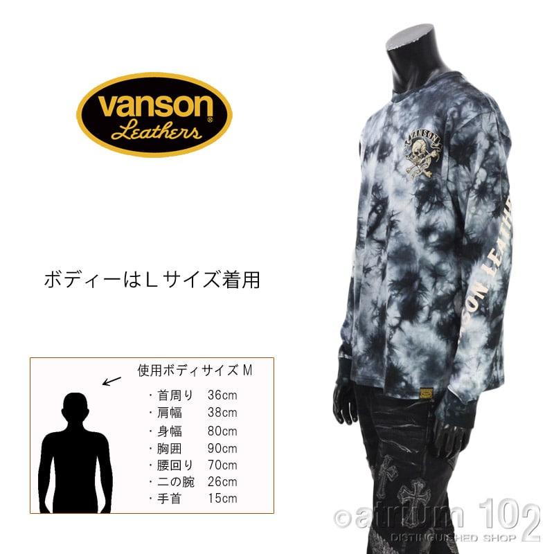 NE/NVLT-2114/VANSON(バンソン)天竺スカル刺繍長袖Tシャツ