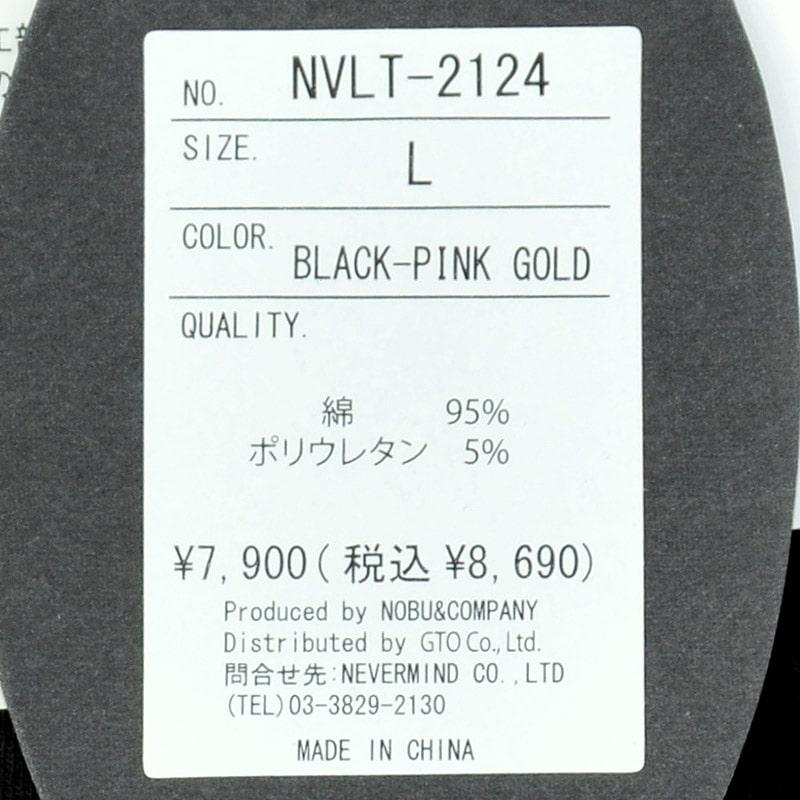 NE/NVLT-2124/VANSON(バンソン)ベア天竺エンボスプリント長袖Tシャツ