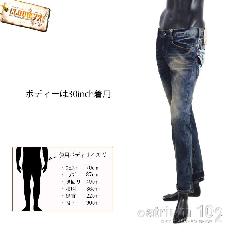 【6/11発売】GH/CDP729<br>CLOUD72(クラウド72)<br>atrium102別注限定モデル パイソンPUトライバル刺繍セミストレート メンズ atrium102スタッフデザイン