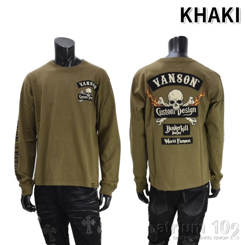 NE/NVLT-2118/VANSON(バンソン)天竺スカル刺繍長袖Tシャツ