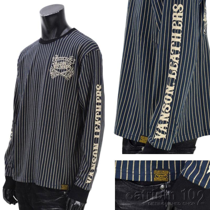 NE/NVLT-2116/VANSON(バンソン)クロスボーン天竺長袖Tシャツ