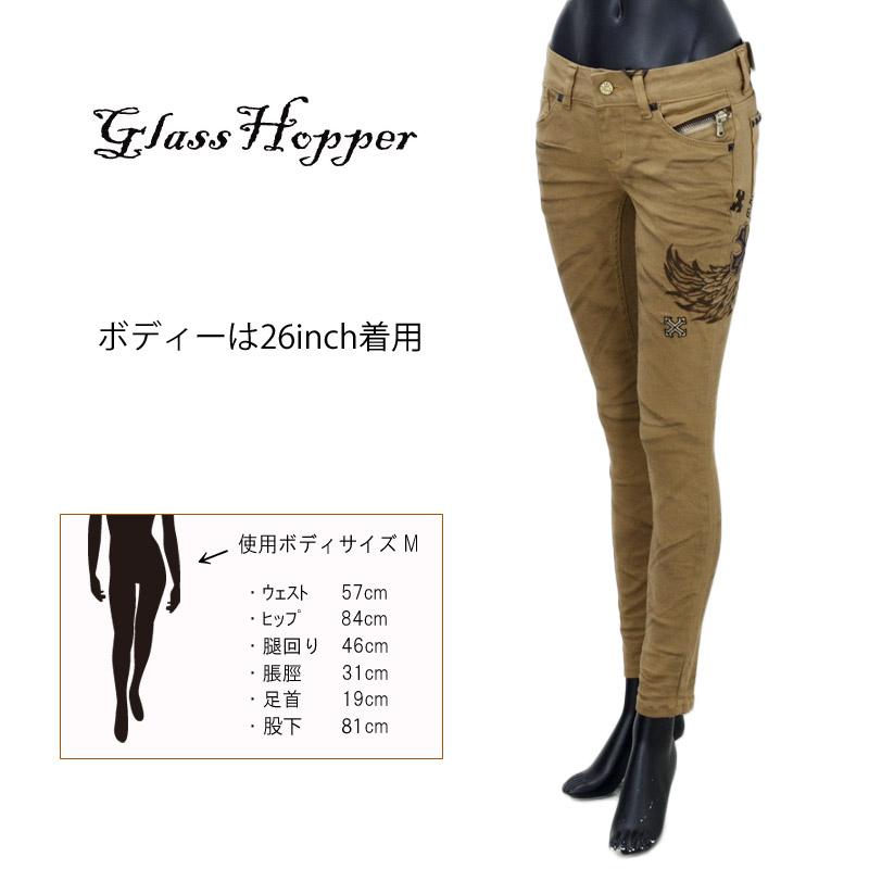 GH/GFDP660<br>GRASS HOPPRER(グラスホッパー)<br>レディース クロスPU羽刺繍カラースキニー ベージュ
