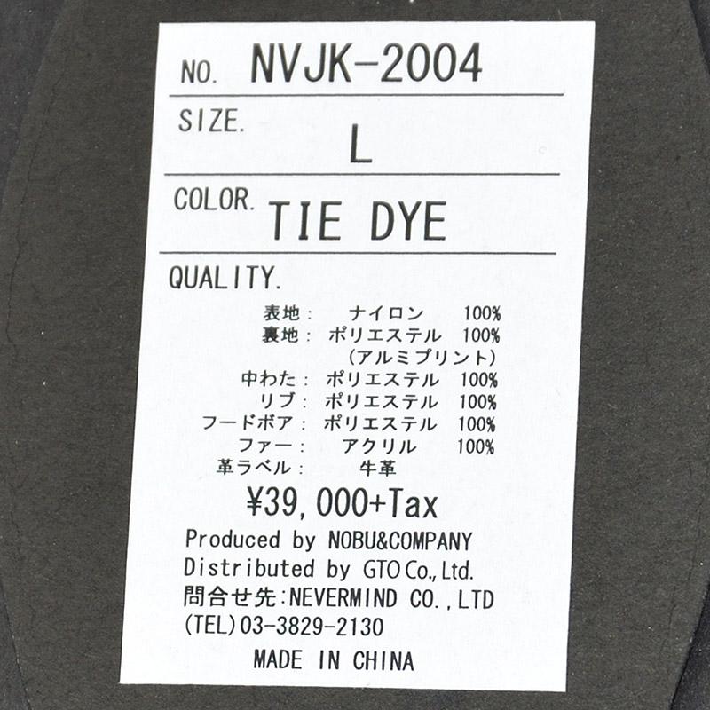 NE/NVJK-2004<br>VANSON(バンソン)<br>スカルピストンフライトジャケット