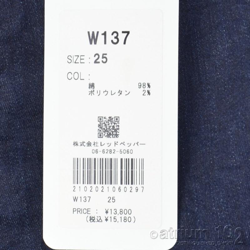 RJ/W137/INDIMARK(インディマーク)コクーンパンツ