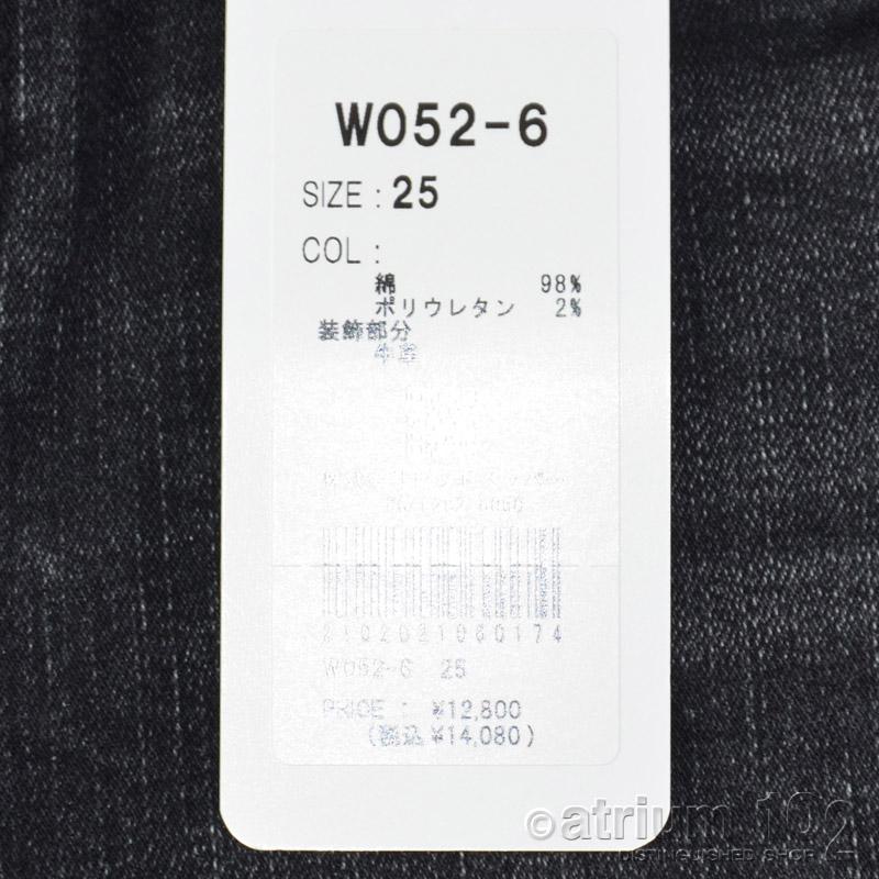 RJ/W052-6/INDIMARK(インディマーク)スリムストレッチヘムジーンズ  8分丈 BLACK