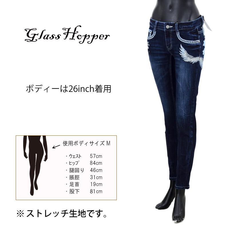 GH/GRFD661<br>GRASS HOPPRER(グラスホッパー)×atrium102<br>レディース スペシャルコラボモデル クロス羽刺繍 ZIPスキニー