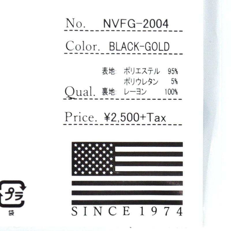 NVFG-2004<br>VANSON(バンソン)<br>ワンスターウィングエンボス加工 アジャスターで調整可能な布マスク BANBOO RAYON