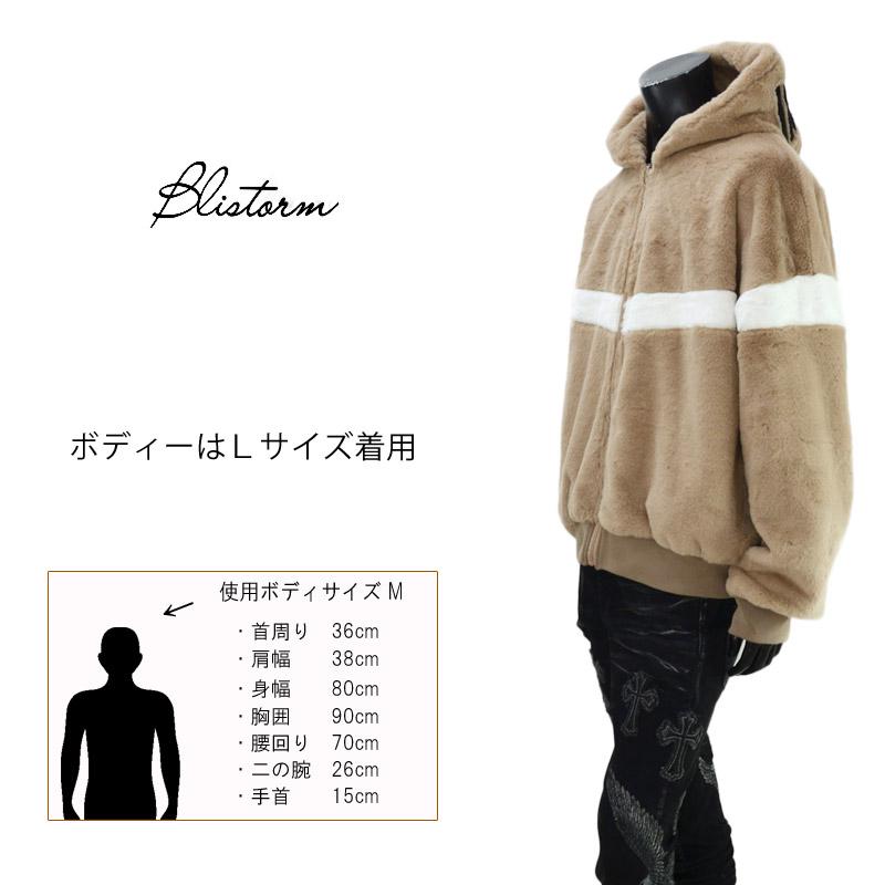 BL/3090608<br>Blistorm MEN IMPARTフェイクファーZIPUPパーカー メンズカジュアル アウター