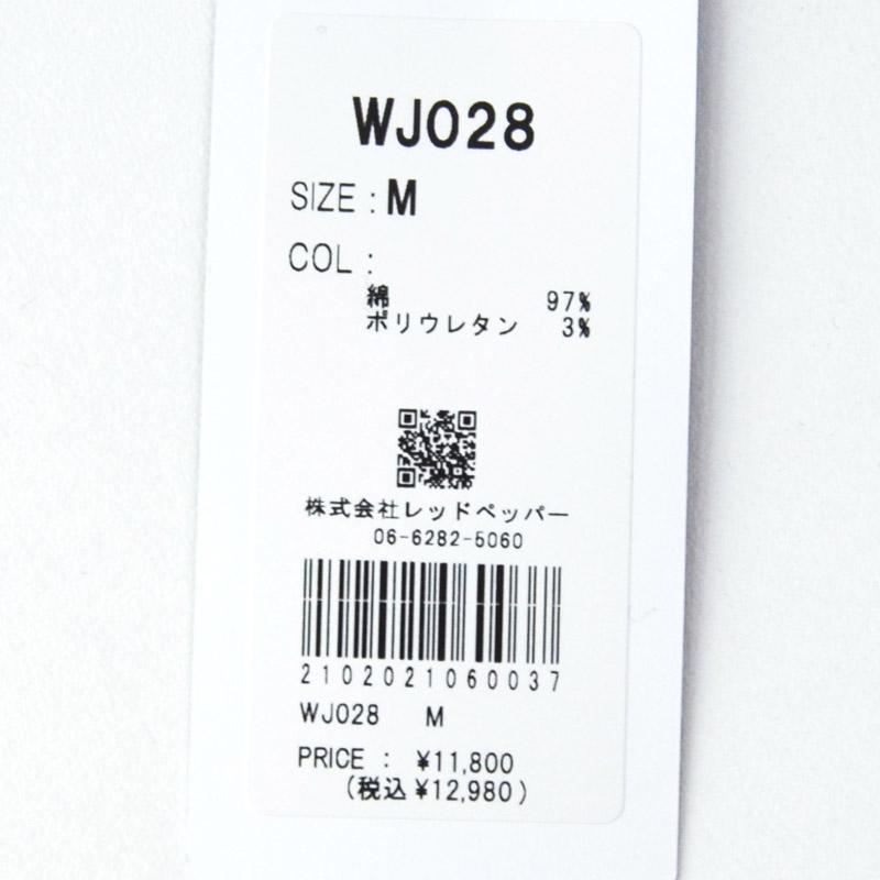 RJ/WJ028/INDIMARK(インディマーク)ハイウェストワイドジーンズ INDIGO