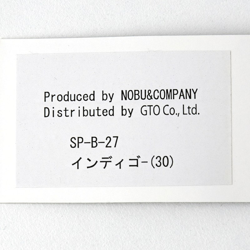 NE/SP-B-27/VANSON(バンソン)イーグル刺繍デニムパンツ