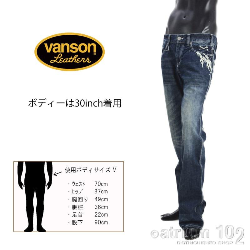 NE/SP-B-26/VANSON(バンソン)スカル刺繍デニムパンツ ジーンズ