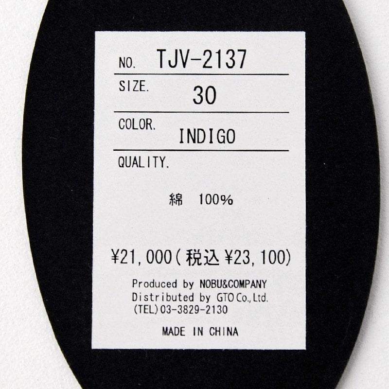 NE/TJV-2137/VANSON(バンソン)×ワーナー・ブラザースコラボ トムとジェリー刺繍 ジーンズ デニムパンツ