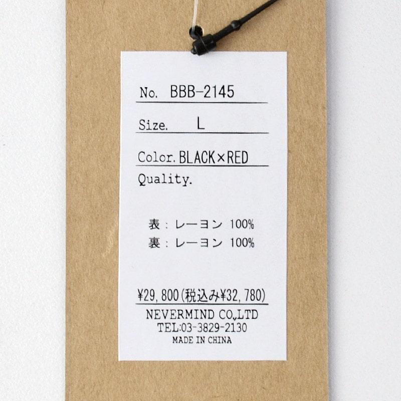 NE/BBB-2145/THE BRAVEMAN(ザ ブレイブマン)×BETTY BOOP(ベティー・ブープ) コラボ 刺繍リバーシブルスカジャン