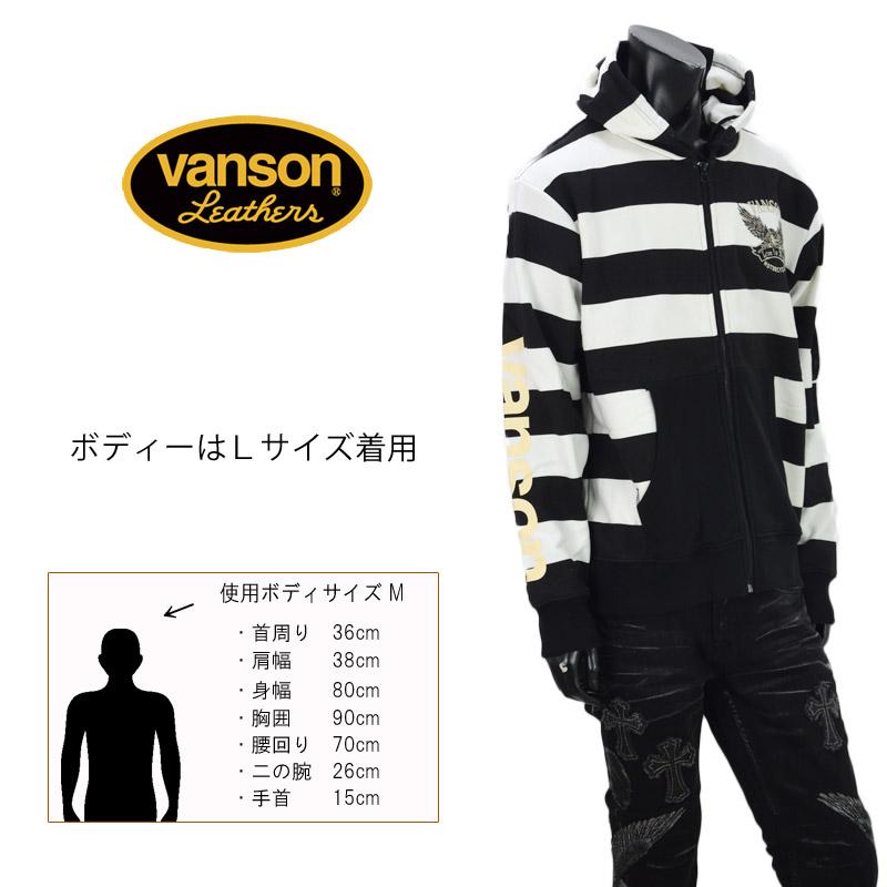 NE/NVSZ-2011<br>VANSON(バンソン)<br>イーグル刺繍ZIPUPパーカー