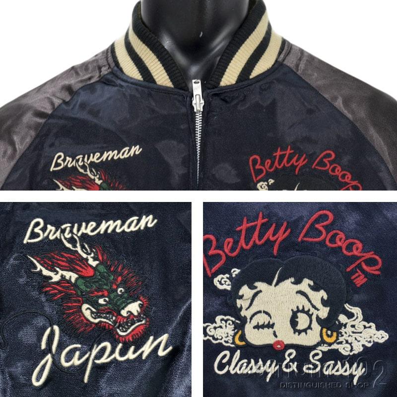 NE/BBB-2144/THE BRAVEMAN(ザ ブレイブマン)×BETTY BOOP(ベティー・ブープ) コラボ 刺繍 スカジャンxMA1 リバーシブル