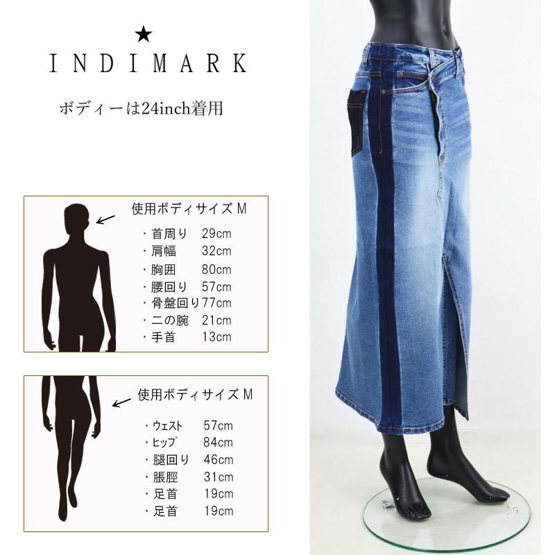 RJ/W132<br>INDIMARK(インディマーク)<br>リメイクラップデニムスカート