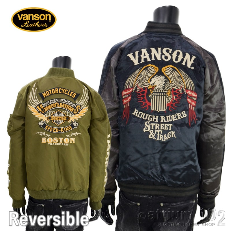 NE/NVJK-2107/VANSON(バンソン)スカジャン×MA1リバーシブル イーグル