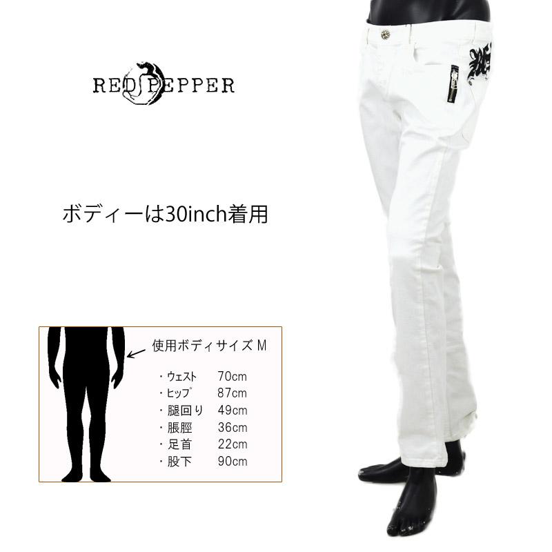 RJ/RJ2073-1<br>RED PEPPER(レッドペッパー)<br>MENS ロゴ スカル刺繍セミストレート WHITE