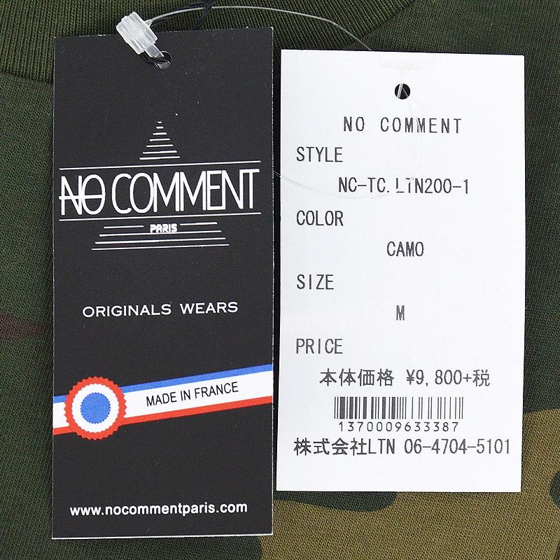 LN/NC-TC.LTN200-1<br>NO COMMENT PARIS(ノー・コメント パリ)<br>Cowgirl guns フォトプリント半袖Tシャツ 【正規代理店仕入れ】