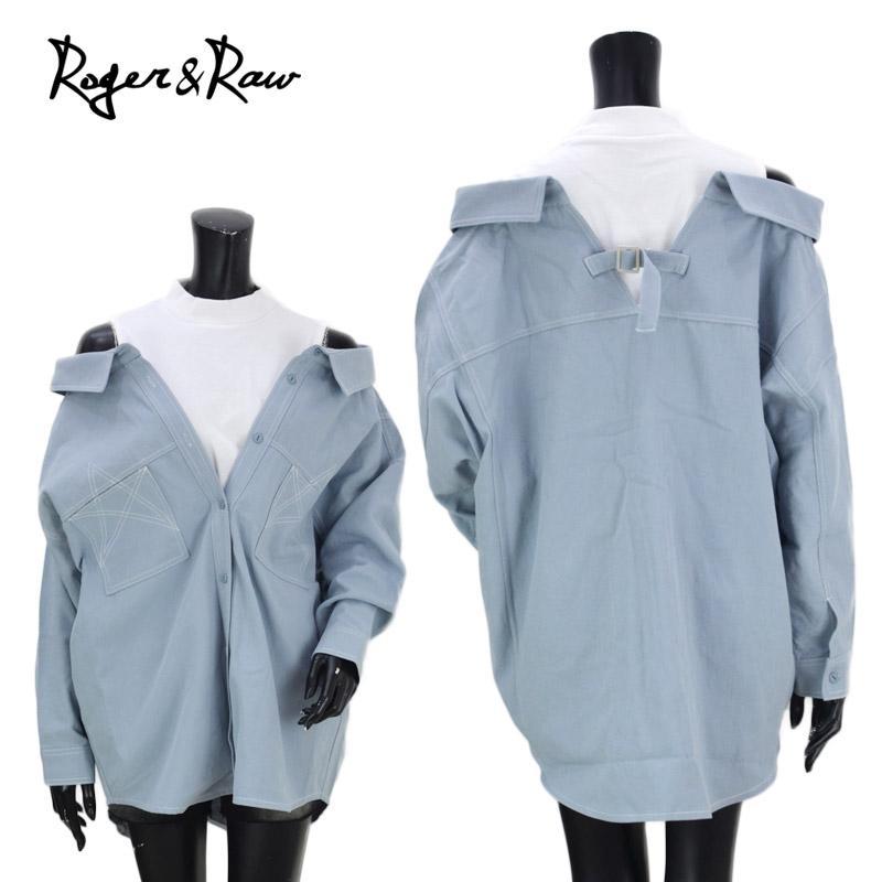 WO/22030411<br>Roger&Raw(ロジャー&ロー)<br>配色ステッチレイヤードシャツ