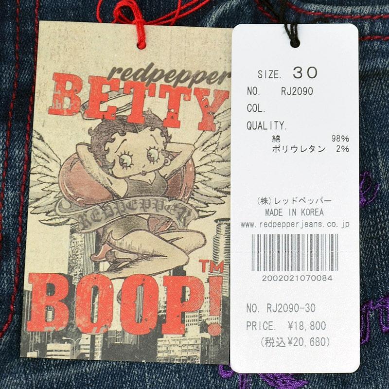 RJ/RJ2090<br>RED PEPPER(レッドペッパー)BETTYBOOPコラボジーンズ ベティー ブープ&#8482;・赤ずきんベティ メンズ セミストレートデニム MENS