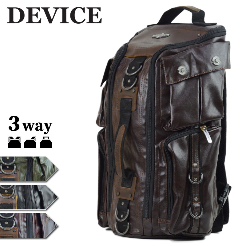 TO/RDH40130<br>DEVICE(デバイス)<br>GEAR 3WAY リュック バッグ