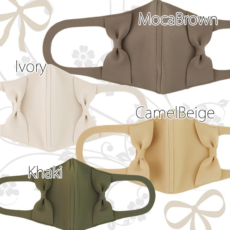 日本製抗菌ノーズワイヤー入りリボンマスク<br>ワントーンカラーのリボンデザイン 立体マスクで息がしやすい構造 ファッション布マスク 1枚<br>SY/R166F 可愛いマスク