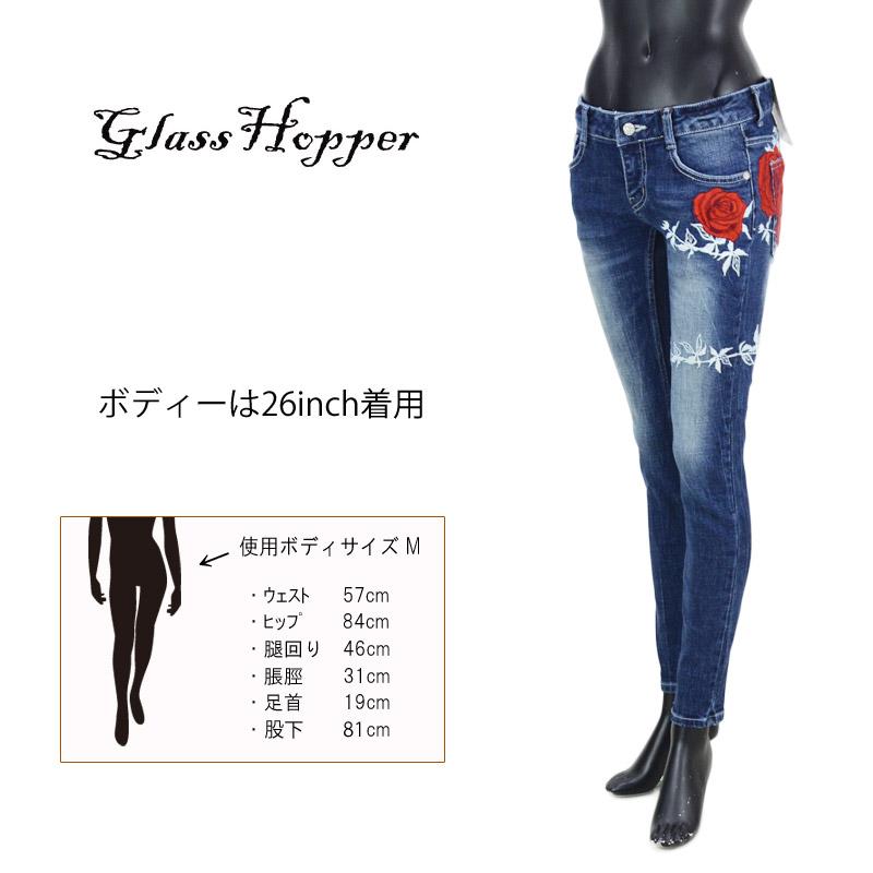 GH/GFDP667<br>GRASS HOPPRER(グラスホッパー)×atrium102スペシャルコラボ<br>レディース <br>バラ×リーフ刺繍スキニー グラスホッパージーンズ atrium102限定別注モデル