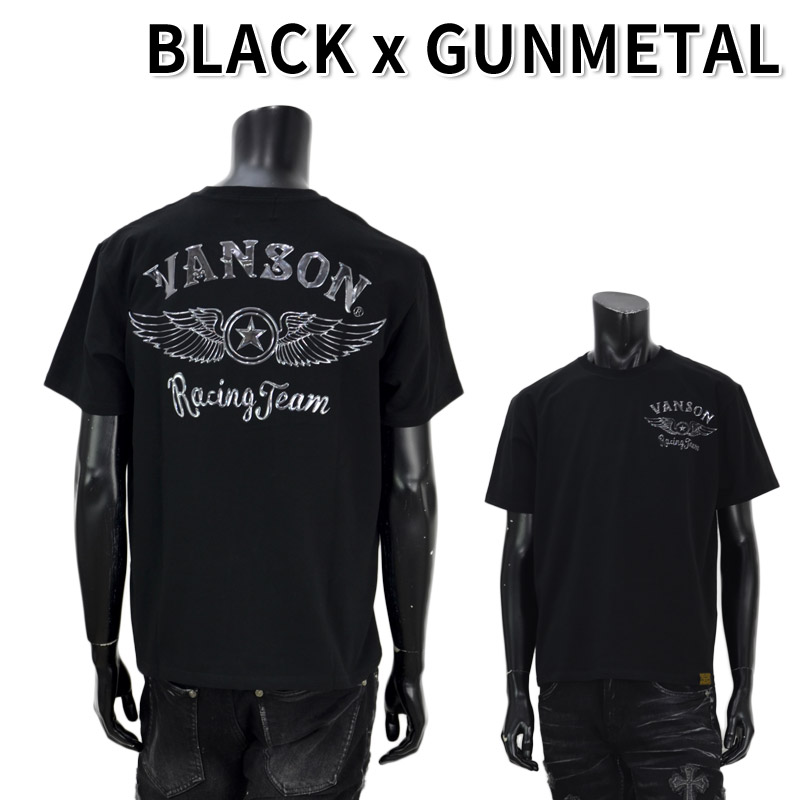 NE/NVST-2104<br>VANSON(バンソン)<br>ベア天竺半袖Tシャツエンボスプリント フライングスター