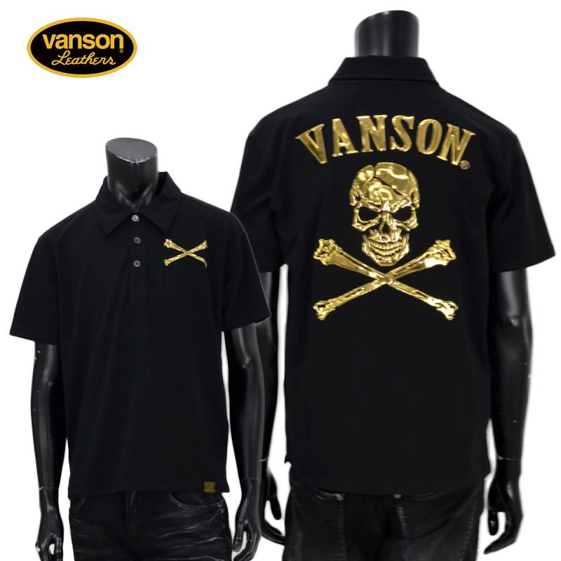 NE/NVPS-2102<br>VANSON(バンソン)<br>ベア天竺半袖ポロシャツ  エンボスプリント スカル 髑髏