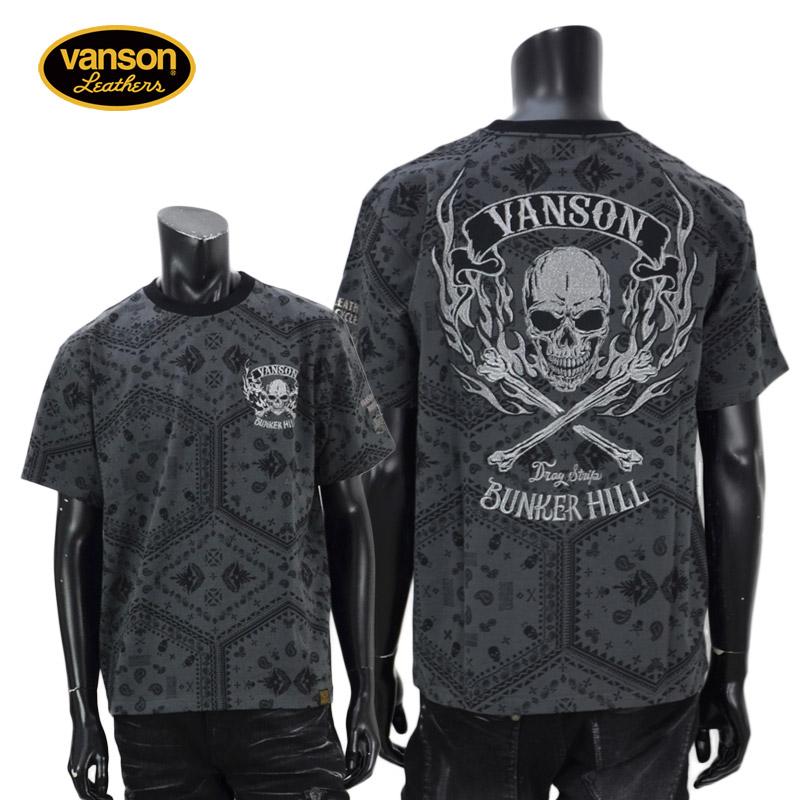 NE/NVST-2105<br>VANSON(バンソン)<br>天竺半袖Tシャツ  スカル 髑髏